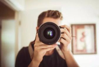 Zoekt u een professionele fotograaf in Den Bosch?